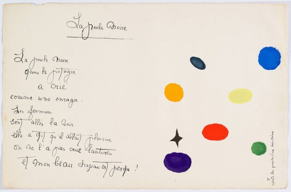 """Il était une petite pie"" (There Was a Little Magpie) - Sheet IV - Drawings by Joan Miró with texts by Lise Hirtz"