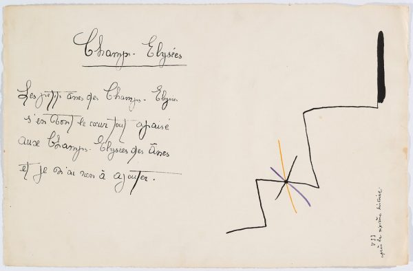 """Il était une petite pie"" (Original Drawing) - Sheet VII - Drawing by Joan Miró with texts by Lise Hirtz"