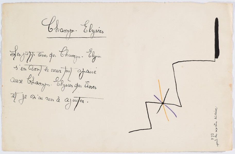 """Il était une petite pie"" (There Was a Little Magpie) - Sheet VII - Drawings by Joan Miró with texts by Lise Hirtz"