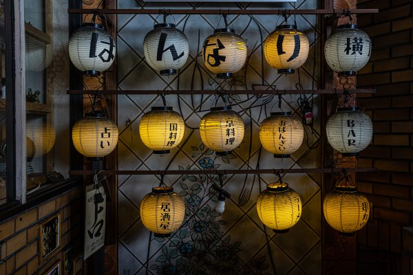 "Japanese Lanterns - Pablo Saccinto                          Title: ""Japanese Lanterns"""